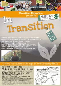 intransition2a4